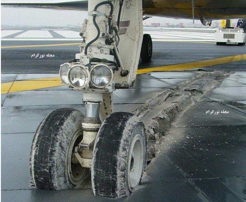 سیستم متوقف کننده هواپیما خارج از باند