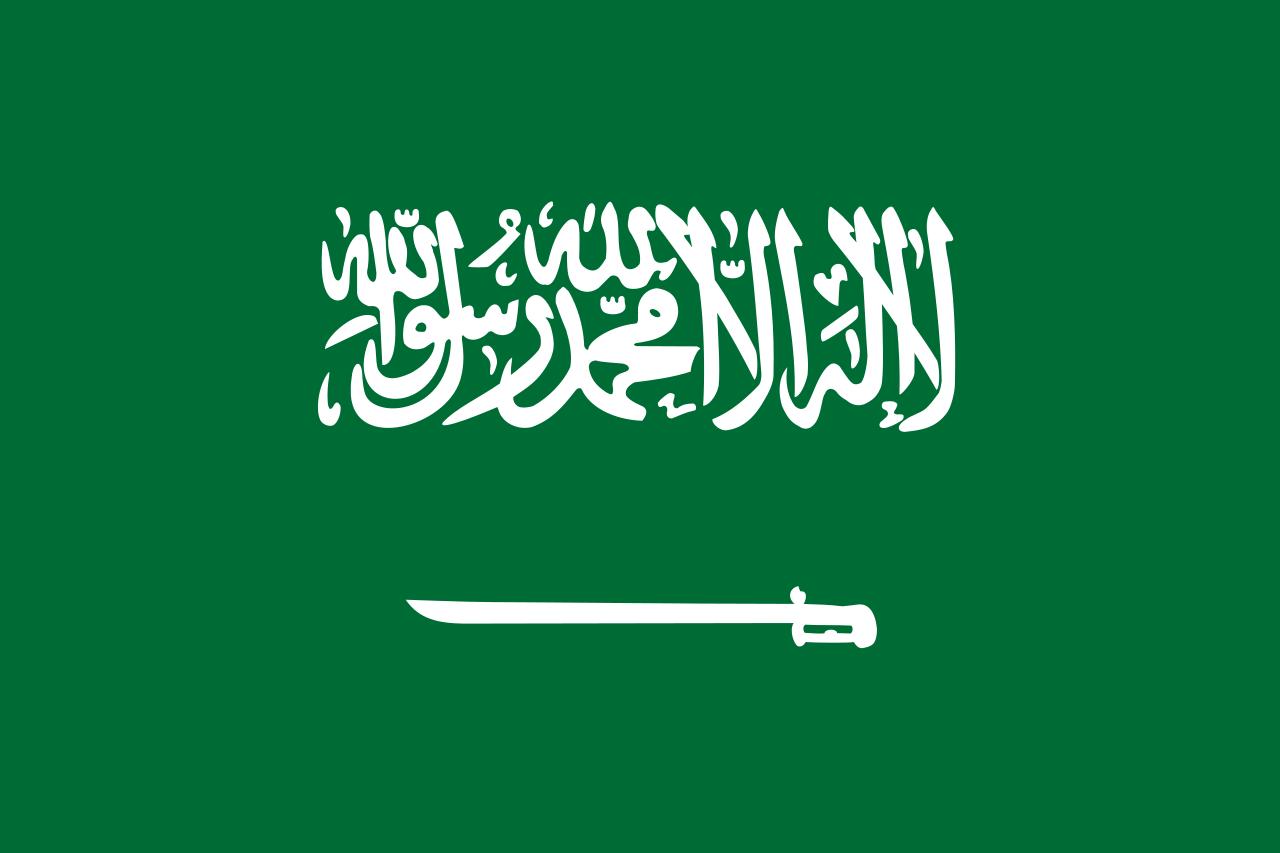 پرچم عربستان مجله نورگرام