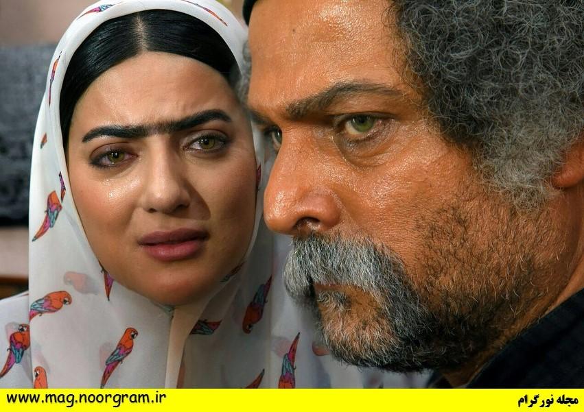 هلیا امامی و حسین یاری