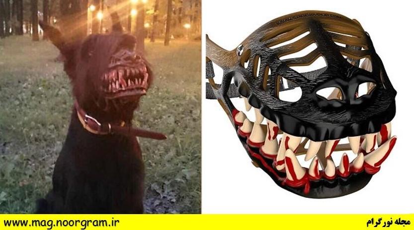 بوزه بند سگ برای ترساندن مردم