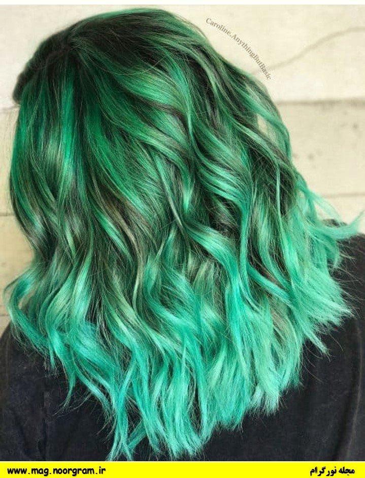 رنگ مو فانتزی سبز