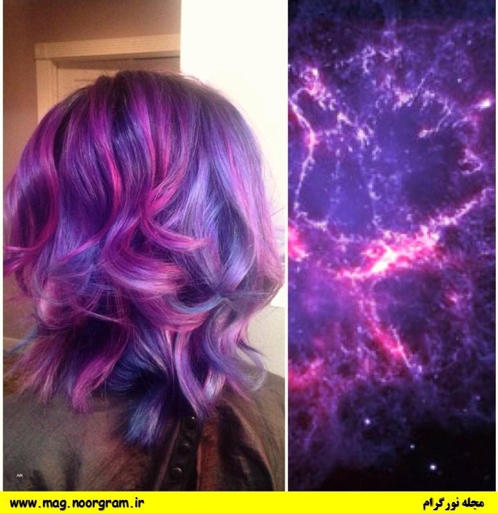 رنگ مو فانتزی کهکشانی