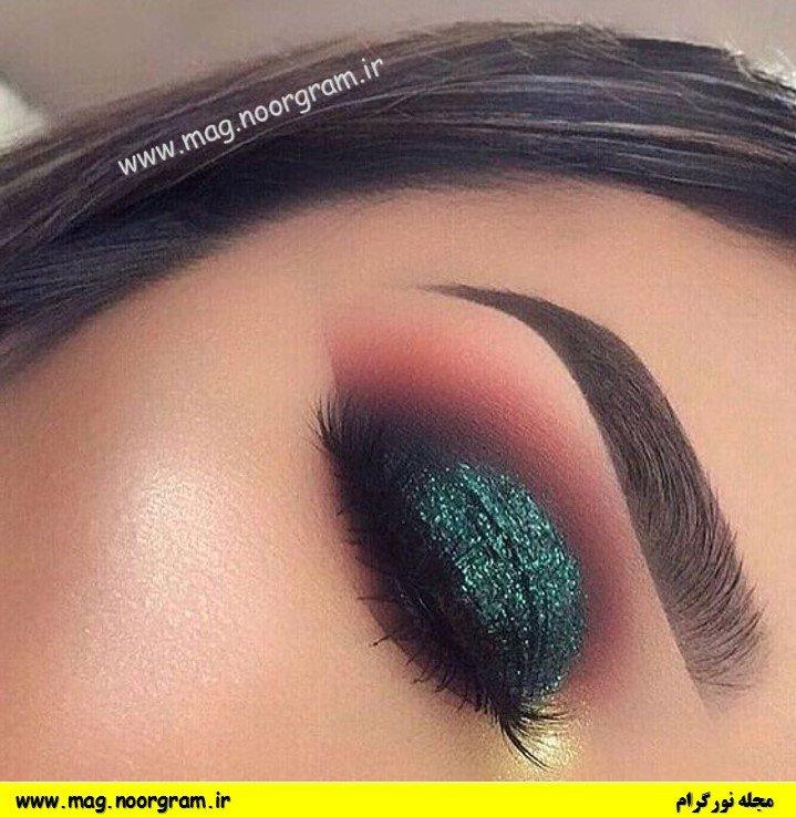 سایه چشم سبز تیره