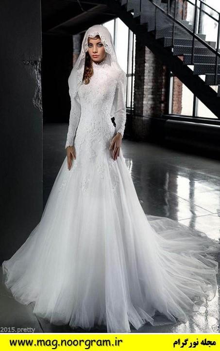لباس عروس کاملا پوشیده