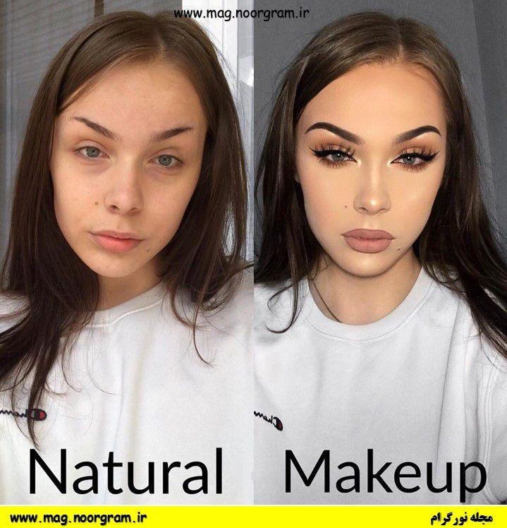 مقایسه قبل و بعد از آرایش