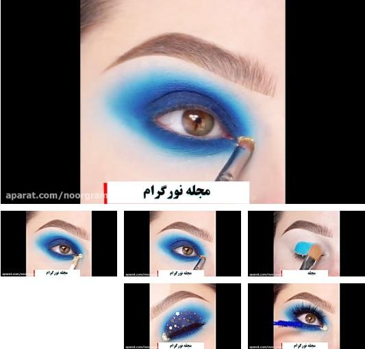 ویدئوی آموزش آرایش چشم عروس