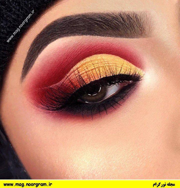 سایه چشم قرمز نارنجی