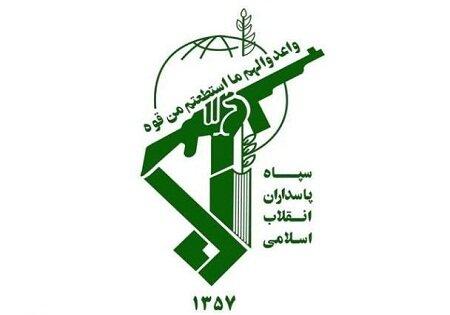 لوگو اطلاعات سپاه