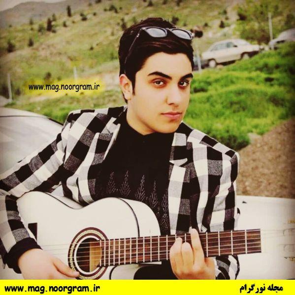 نوجوانی آرون افشار