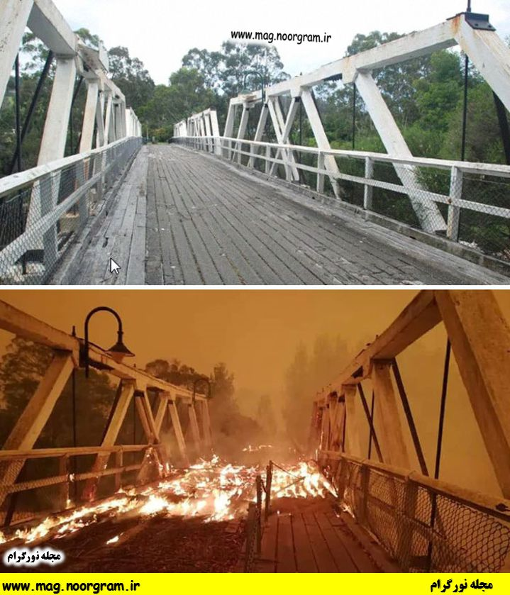تخریب ناشی از آتش سوزی استرالیا