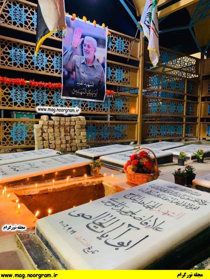 مکان خاکسپاری ابومهدی المهندس