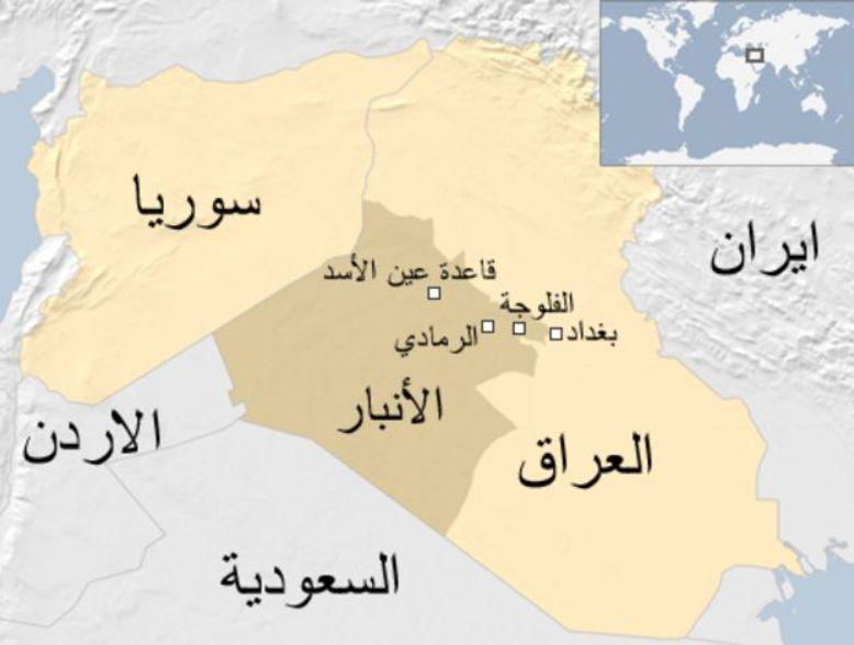 نقشه پایگاه عین الاسد عراق