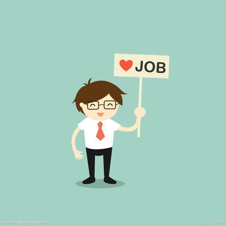 پروفایل برای روز کارمند