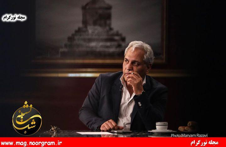 شب نشینی مهران مدیری