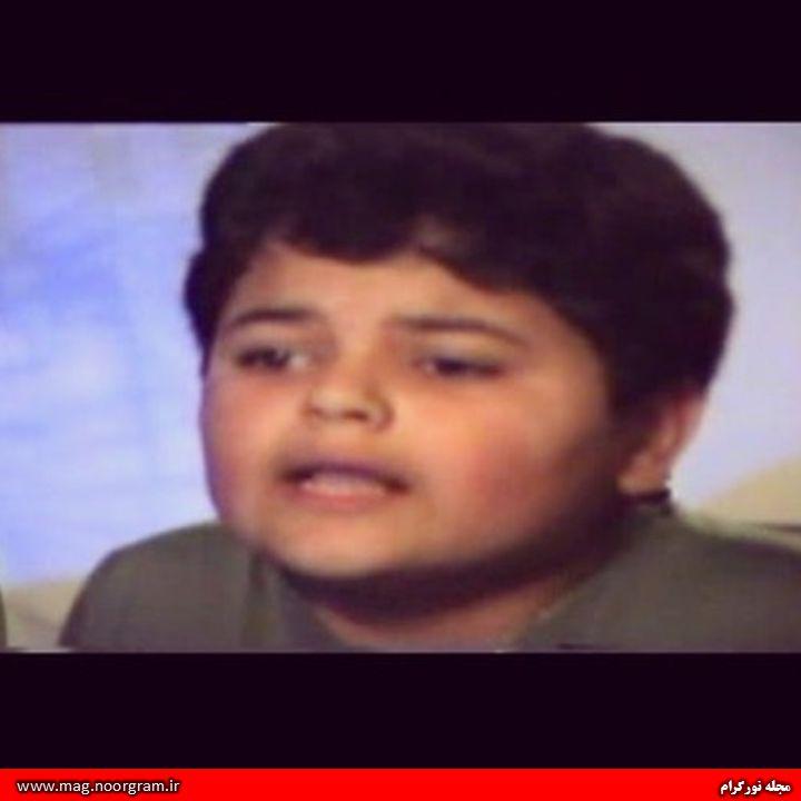 افشین آذری در کودکی