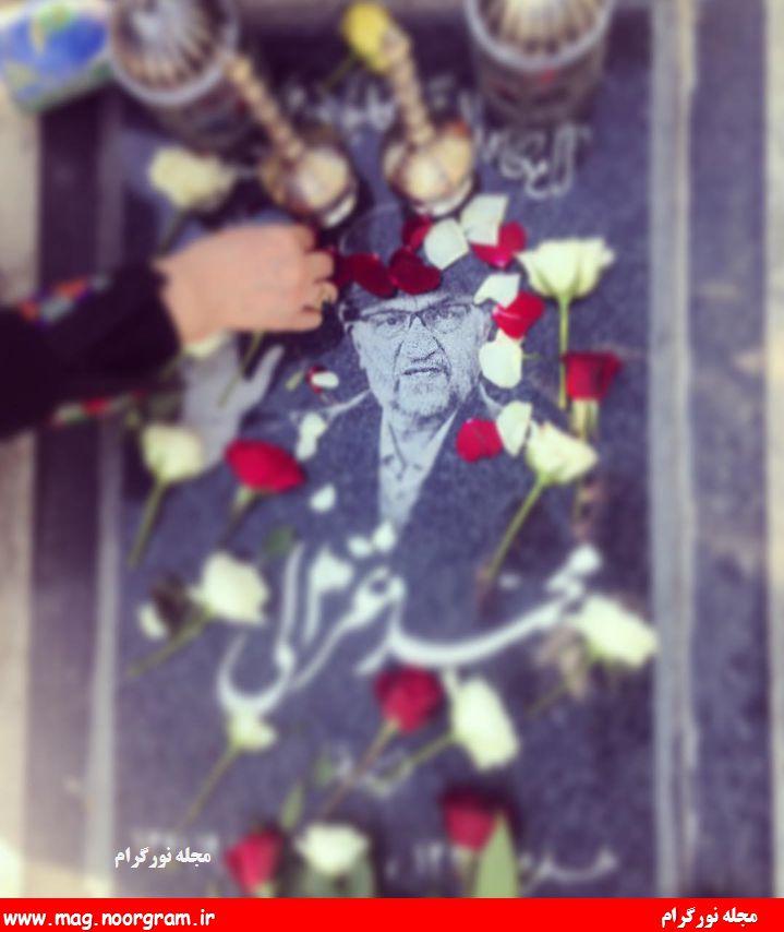 پدر عباس غزالی