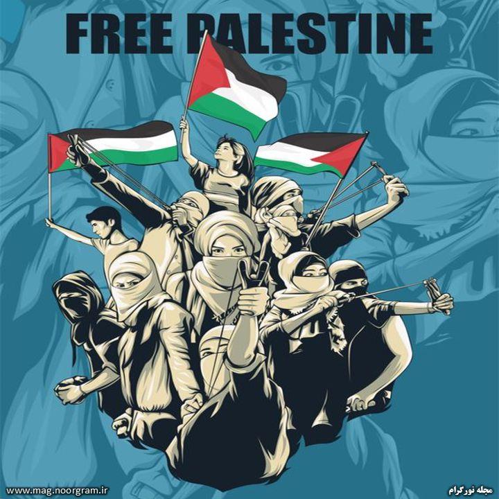 پروفایل آزادی فلسطین