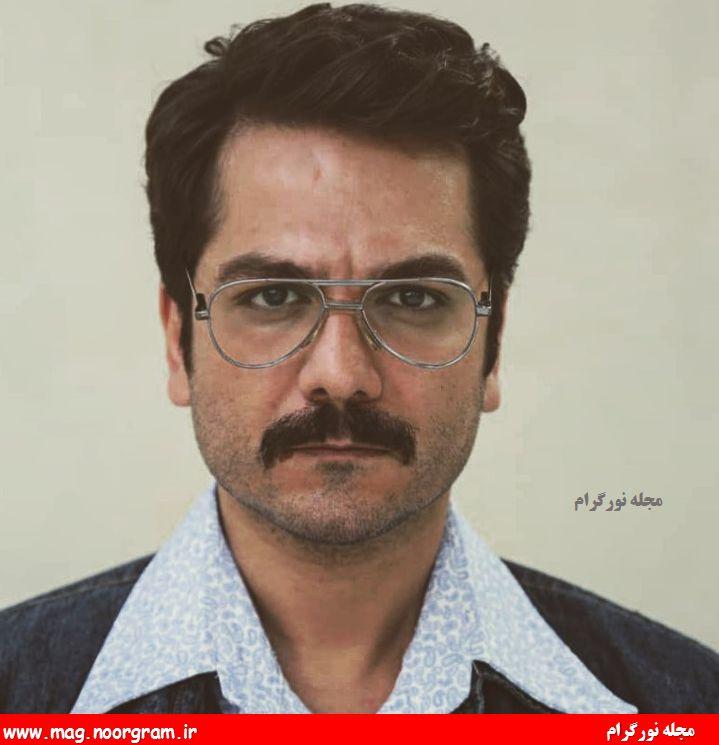 گریم عباس غزالی