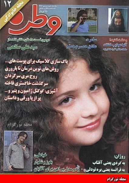 کودکی روژان آریامنش