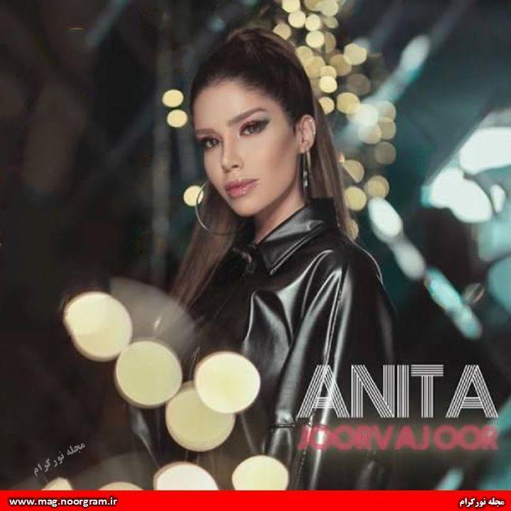 آنیتا خواننده