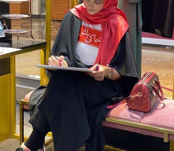 لباس آناشید حسینی