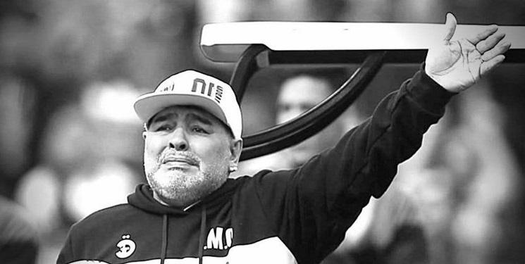 دیگو آرماندو مارادونا درگذشت