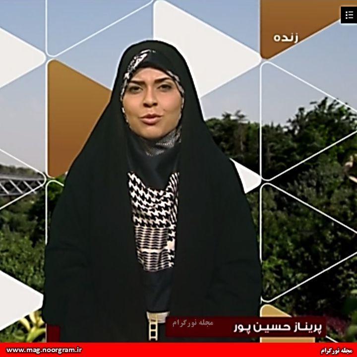 پریناز حسین پور
